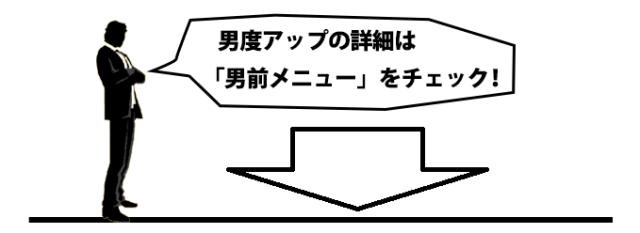 otokomae_ba5